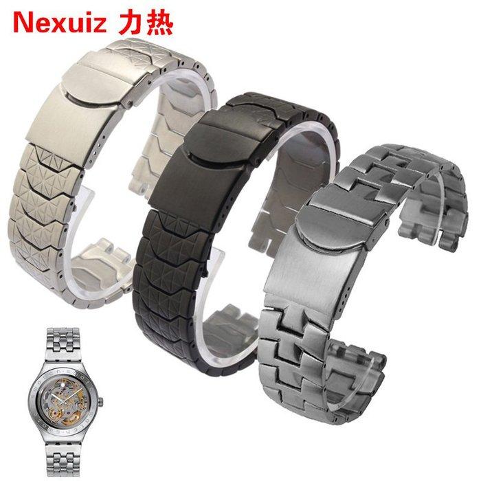 SWATCH金屬手表帶 代用斯沃琪表帶精鋼表鏈 YCS410GX 男 17 19mm配件手錶配件 錶帶 男女錶帶 真皮勞