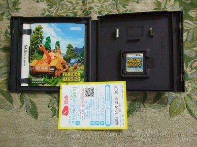 ※現貨『懷舊電玩食堂』《純正日本原版、附盒書、3DS可玩》【NDS】稀少品 FC 大戰 DS FAMICOM WARS