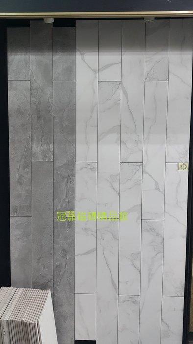 ◎冠品磁磚精品館◎義大利進口精品-霧面雷歐石英磚 (共二色) –14X83