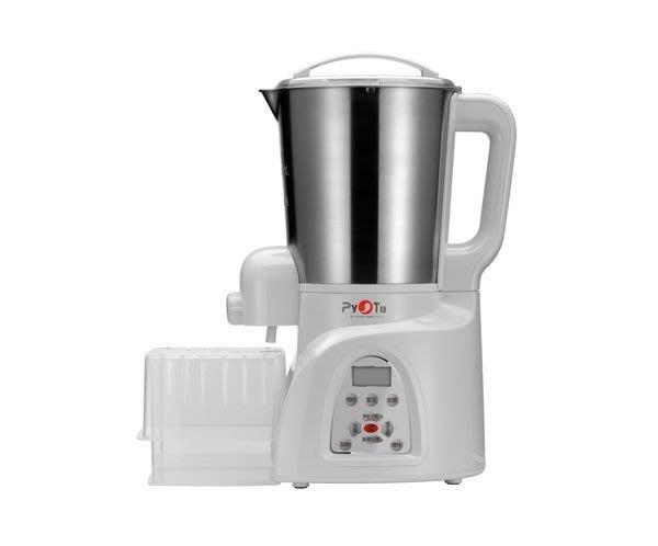 ENJOY家用豆漿豆腐機 DJ22B-2128T --- 用豆漿機您還在濾豆渣嗎?(豆漿機  D08SG參考)