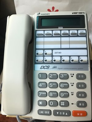 Since 1995實體店面-- 通航 TONNET DCS TD-8315D顯示話機--