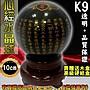 興雲網購2店【85004-175 10公分K9心經水晶球+木座+硬盒】家居裝飾 高透度水晶球 水晶玻璃球 風水球