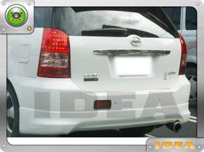 泰山美研社A1298 TOYOTA 2004-2009年 WISH 日規後下巴 玻璃纖維