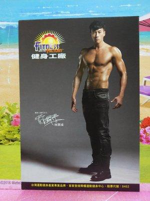 酷卡Cool Card明信片-健身工廠