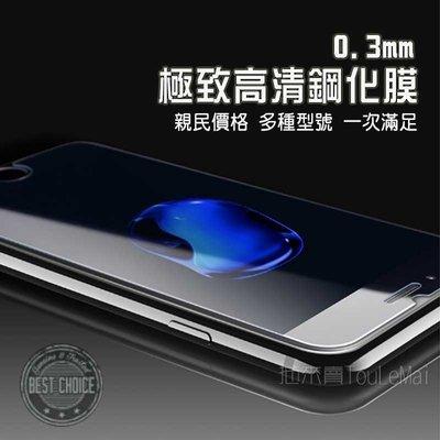 XR i7 plus iPhone iX 6S XR XSM iphone8 鋼 玻璃膜 保護貼 9H G07 拖來賣