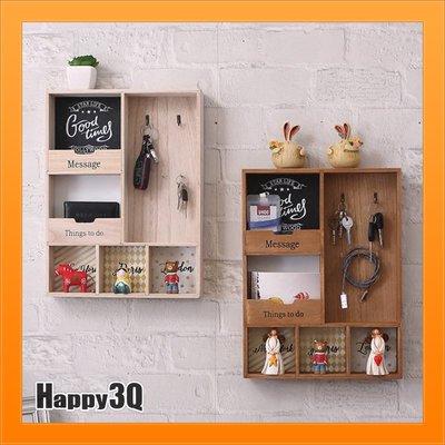 門口鑰匙櫃收納玄關小物收納儲物盒出門物品收納牆上鑰匙箱-木/棕【AAA4157】