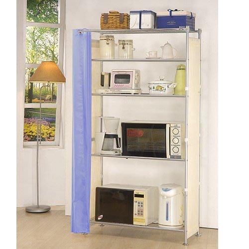 【中華批發網DIY家具】D-57-06-W5型90公分層架---可升級成完全防塵層架