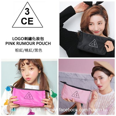 【韓Lin連線代購】韓國 3CE - LOGO刺繡小號化妝包 PINK RUMOUR POUCH - SMALL