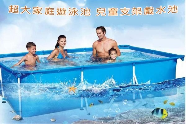 Bestway歐美第一認證CE ROHS/雙層長方形泳池/大型支架泳池/庭院 戶外兒童游泳池(300*200*66)