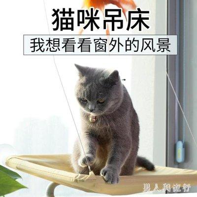 貓咪吊床掛式掛床夏天貓窩貓咪窗戶秋千吸盤式掛窩窗臺玻璃寵物用品  XY3554