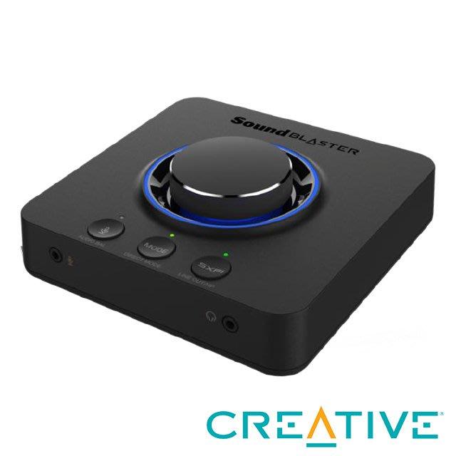 【也店家族 】CREATIVE Sound Blaster X3 Hi-Res 7.1聲道 外接式 USB音效卡
