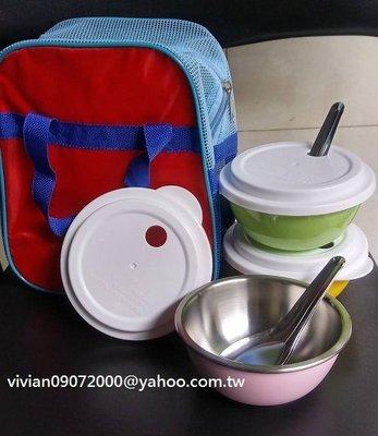 台灣製造生產-幼兒餐具(三色碗/圓洞白色上蓋/12.7CM小台匙-304材質)/配紅藍色透氣碗袋