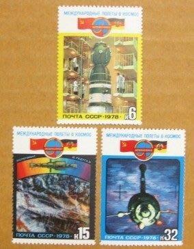 (5 _ 5)~前蘇聯新郵票---國際宇宙飛行(德國)---1978年--- 3 全---宇航專題