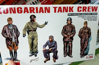 全新 -MiniArt-35157- 1/35 -World War II- HUNGARIAN -TANK CREW-加拍賣費3元-M-250
