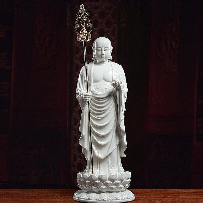 【睿智精品】陶瓷地藏王菩薩像 南無地藏王菩薩佛像 法像莊嚴(GA-5118)