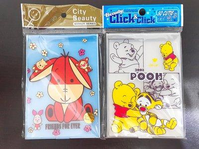 正版 迪士尼 小熊維尼 依唷 化妝鏡 隨身鏡 鏡子 另有 日本 kitty 小豬 跳跳虎 磁鐵 擺件 紀念品 生日 禮物