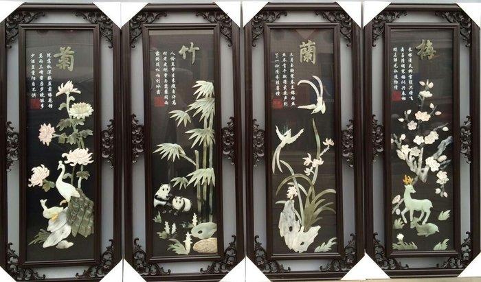 客廳中式古典玉畫掛畫四條屏玉雕畫裝飾天然玉石壁畫 梅蘭竹菊 玉畫54