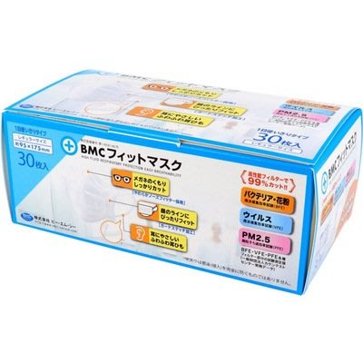 【夏沐の潮鋪】2盒60枚 日本正品 bmc 成人一次性防護 口罩30枚 17.5cm
