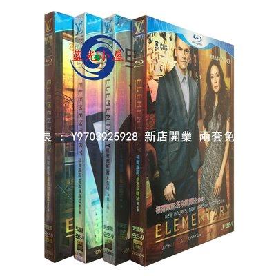 高清DVD音像店 美劇 Elementary 福爾摩斯:基本演繹法1-4季 完整版盒裝 兩套免運