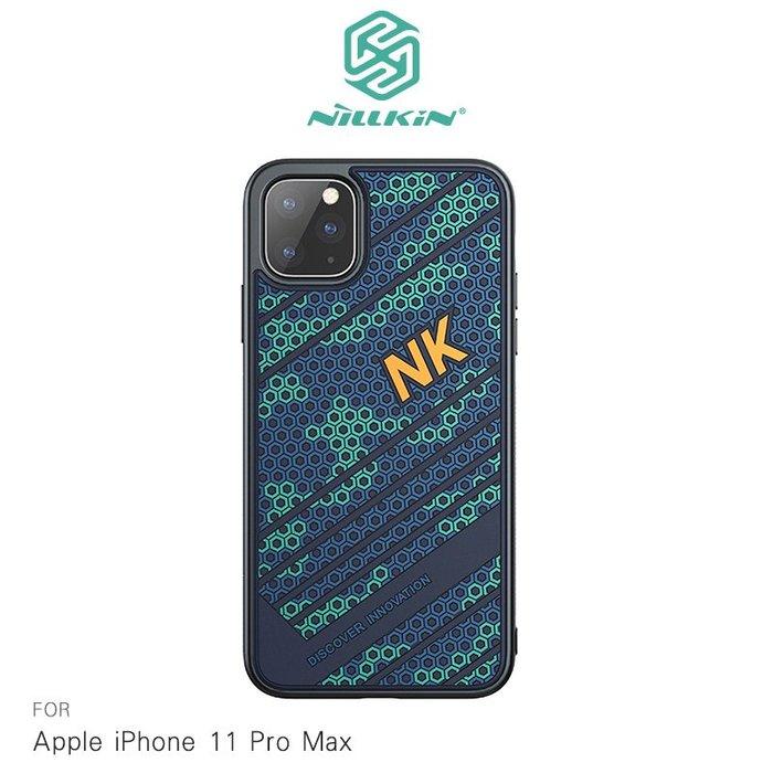 強尼拍賣~NILLKIN Apple iPhone 11 Pro Max (6.5吋) 鋒尚保護殼 手機殼 硬殼
