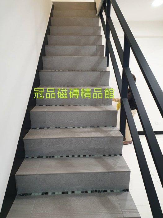 ◎冠品磁磚精品館◎  板岩石英磚樓梯磚加工磨1/4圓~歡迎洽詢