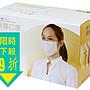 『9折』華禾生物科技《免運》五層銀鈦膜口罩...