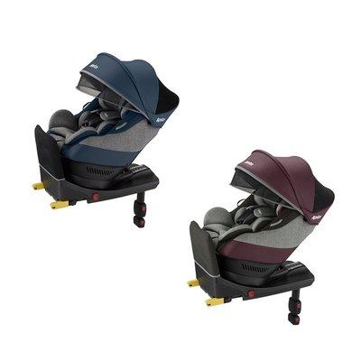 愛普力卡Aprica-Cururlia plus新型態迴轉式「座椅型」安全座椅(月光海洋/勃根地玫瑰)