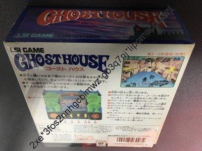全新吸塑未開封 BANDAI 鬼屋 電子 遊戲機 GHOSTHOUSE 1985 Game & Watch Tomy