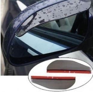 【SPSP】後視鏡雨眉 黑色/透明 2片裝 汽車用 後視鏡罩 遮雨片 遮雨板 擋雨片 後視鏡晴雨窗