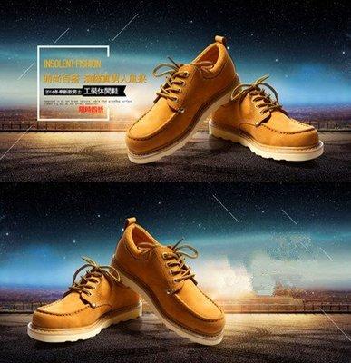 冬季新款男士工裝休閒皮鞋