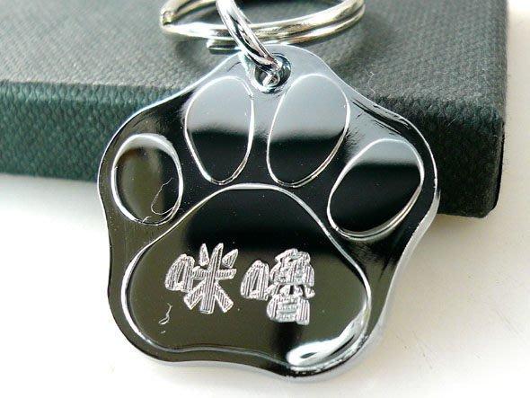【銘記心禮】GO-1019腳掌寵物名牌、寵物吊牌、狗牌(免費特殊刻字)狗狗的情人節禮物