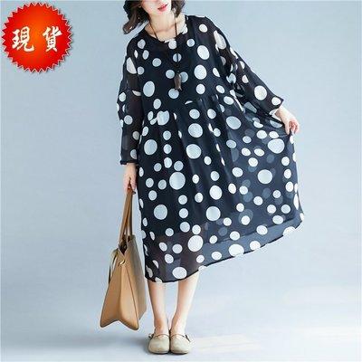 現貨出清 兩件套洋裝 雪紡圓點+細肩帶背心裙【BU GU時尚布谷】