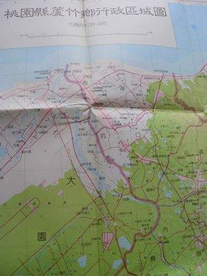 ///李仔糖舊書*民國82年初版.桃園縣蘆竹鄉行政區域地圖(k352)