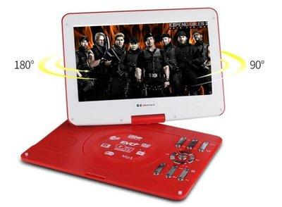 【海盗王】升級版 金正14吋高清行動DVD播放器 便攜式EVD播放機 視頻影碟影碟機 小電視 PEVD1356 桃園市