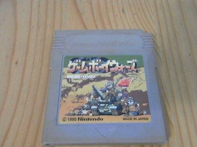 【小蕙館】GB日版卡帶 ~  Game Boy Wars GB大戰 #