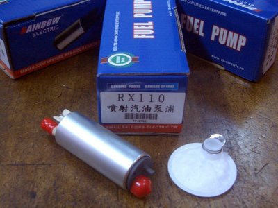 SYM 三陽 RX110 噴射汽油幫浦本體