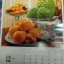 紅色小館~~~月曆A2~~~2000年(民國89年)