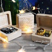 音樂青蛙 Sweet Garden, 十二星座圖 掀蓋楓木音樂盒(可選曲)+封面刻字 個人客製化  生日情人紀念禮物