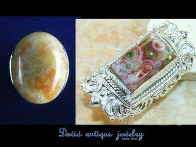 ((天堂鳥)) 手工鑄造日蝕石、超大海洋寶石925純銀戒 不二價