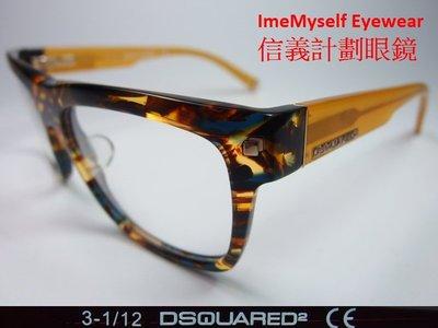 Dsquared D2 DQ5076 spectacles prescription frames glasses 眼鏡