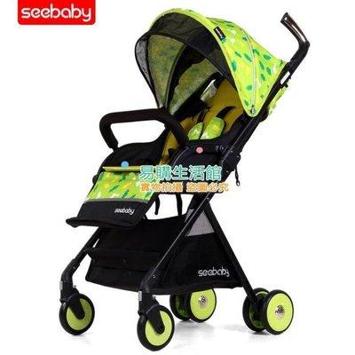 嬰兒推車超輕便攜高景觀可坐可躺避震傘車YG-136