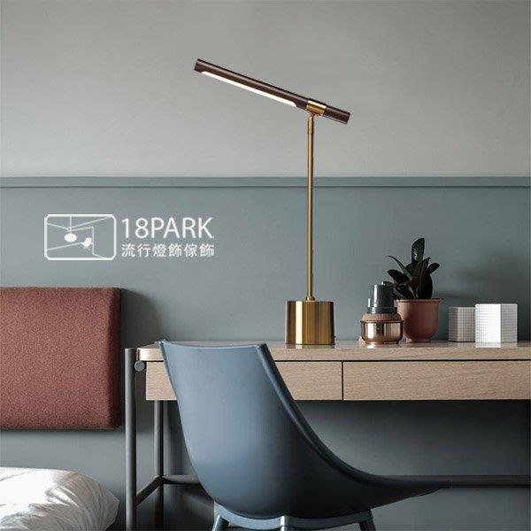 【18Park 】時尚設計 Rear natural table lamp [ 後自然檯燈-大 ]