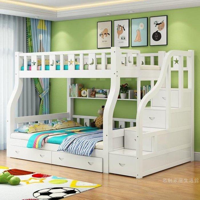 包安裝白色實木兒童床上下床雙層床高低床子母床成人上下鋪WY 尾牙