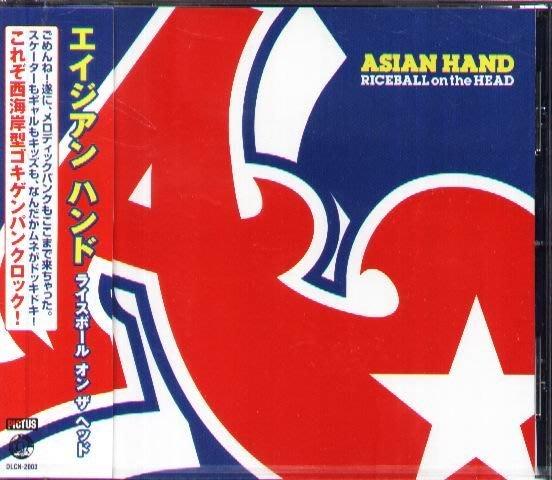 K - Asian Hand - RICEBALL on the HEAD - 日版 NEW