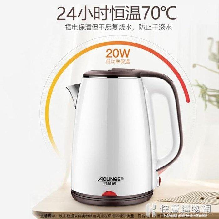電熱水壺220VBM-8保溫一體家用全自動斷電304不銹鋼電熱燒水