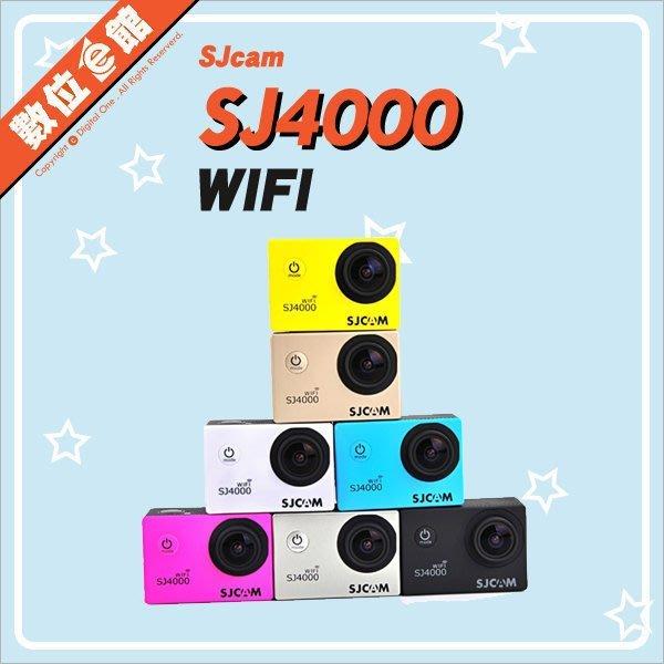全配版(附防水殼)2吋螢幕防偽標籤台灣公司貨【附64G原電】SJcam SJ4000 WIFI 運動攝影機 GOPRO