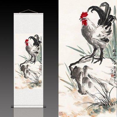 hello小店-雄雞一唱天下明動物畫水墨畫宣紙掛畫中式卷軸絲綢畫客廳玄關裝飾#掛畫#裝飾畫#書法畫#