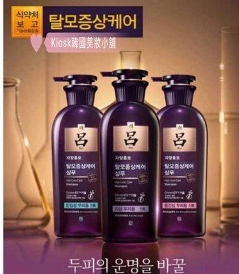 韓國Ryo 呂 紫瓶頭皮洗髮精400ml