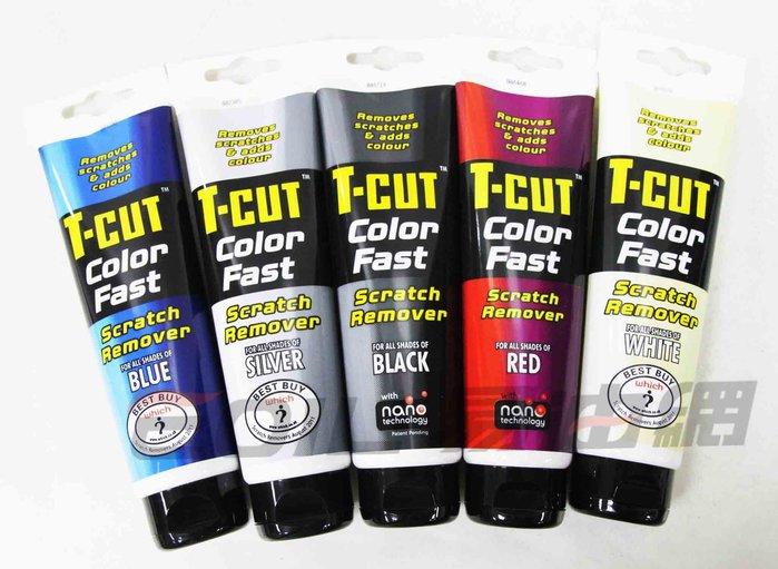 【易油網】T-CUT Color Fast 色彩刮痕快速修復劑(5色可選) CarPlan 黑白銀紅藍