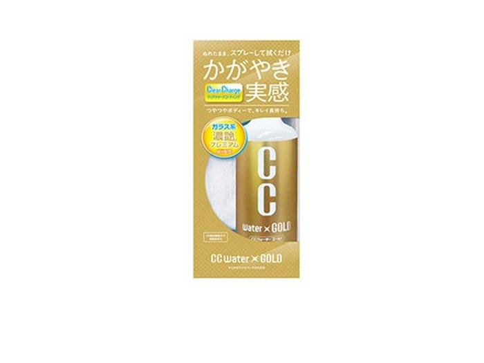 《達克冷光》Prostaff CC黃金級鍍膜劑 S121